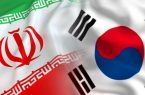 کره جنوبی داراییهای ایران را آزاد میکند