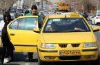 ظرفیت هر تاکسی حداکثر ۳ مسافر است
