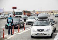محدودیت تردد بین استانی از امروز اجرا میشود