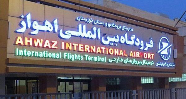 جزییات تازه از سفر به خوزستان با هواپیما