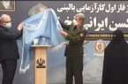 ایران از مهمترین و بهترین واکسن سازان کرونا در جهان می شود