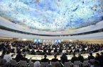 تصویب قطعنامه ضدایرانی در ژنو