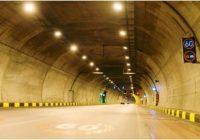 فردا طولانیترین تونل غرب آسیا افتتاح میشود