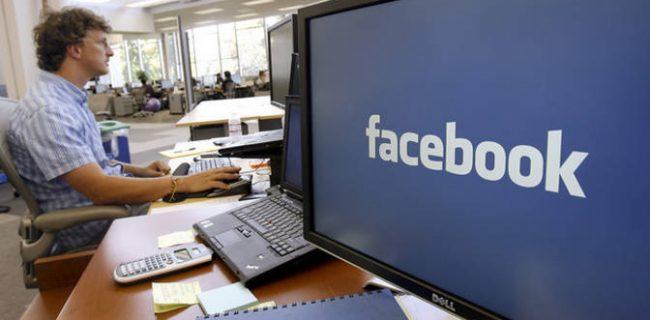 تازهترین جزییات از قطعی سرویسهای فیس بوک